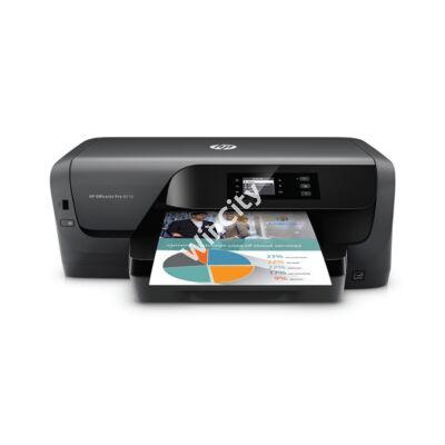 HP TINTASUGARAS NYOMTATÓ OFFICEJET PRO 8210 ,USB/WLAN A4 22LAP/PERC FF(ISO), 4800X1200 DPI, DUPLEX