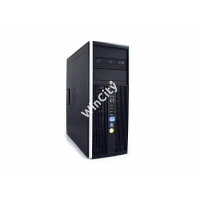 HP Elite 8200 MT i5-2400/4GB/250GB/DVDRW REFURBISHED